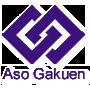 学校法人 麻生学園<br /> ASO GAKUEN